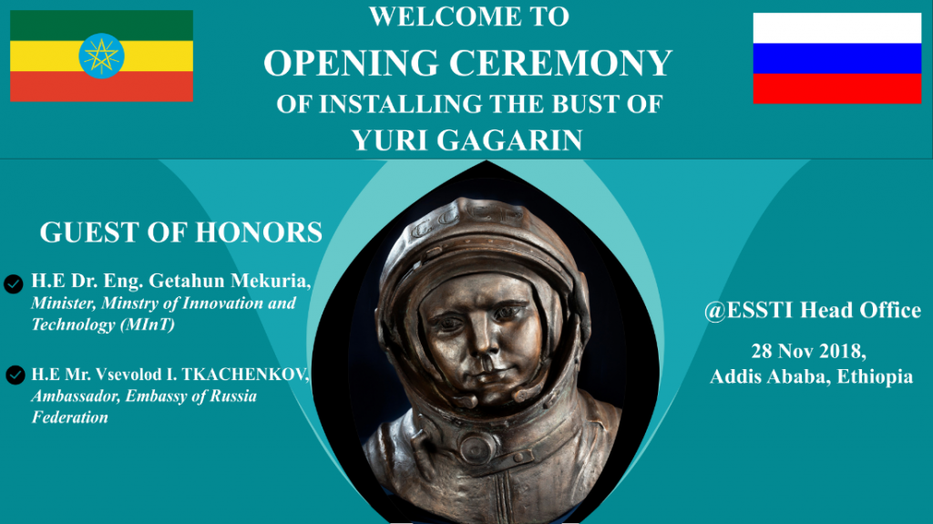 Opening Ceremony of Installing the bust of Yuri Gagarin
