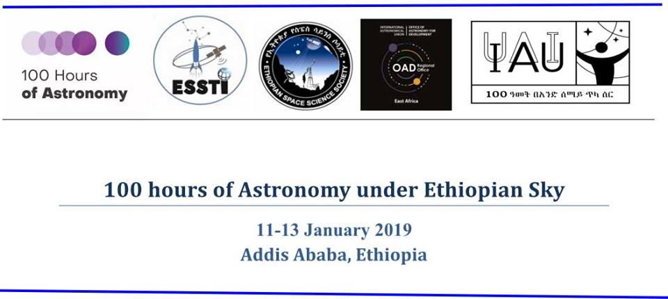 100 hours of Astronomy under Ethiopian Sky